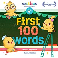 First 100 Words: Bilingual (English and Spanish) Board Book