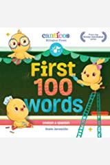 First 100 Words: Bilingual (English and Spanish) Board Book (Canticos Bilingual Firsts) Kindle Edition
