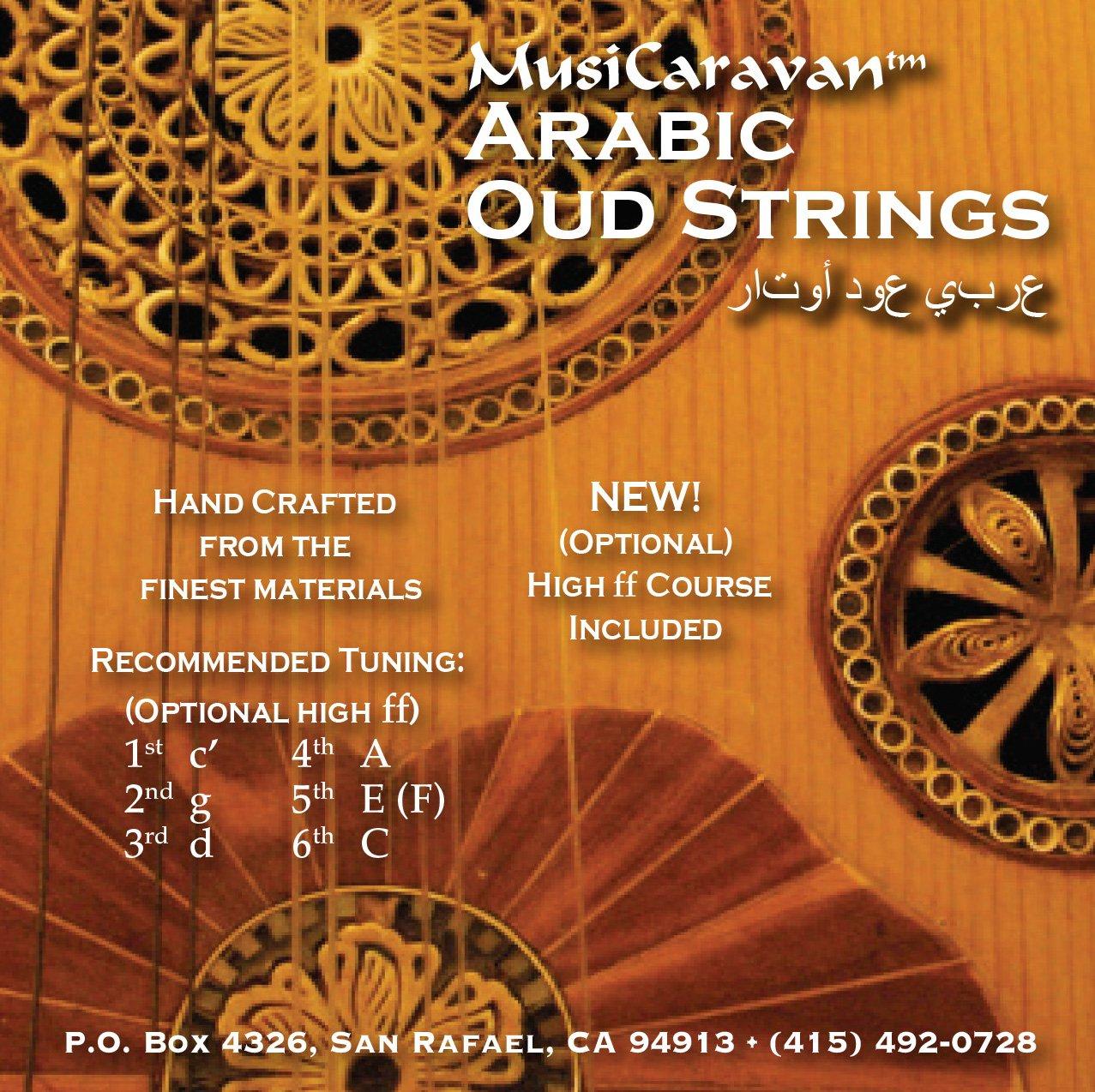 Oud String Arabic Set by MusiCaravan Mus-7204