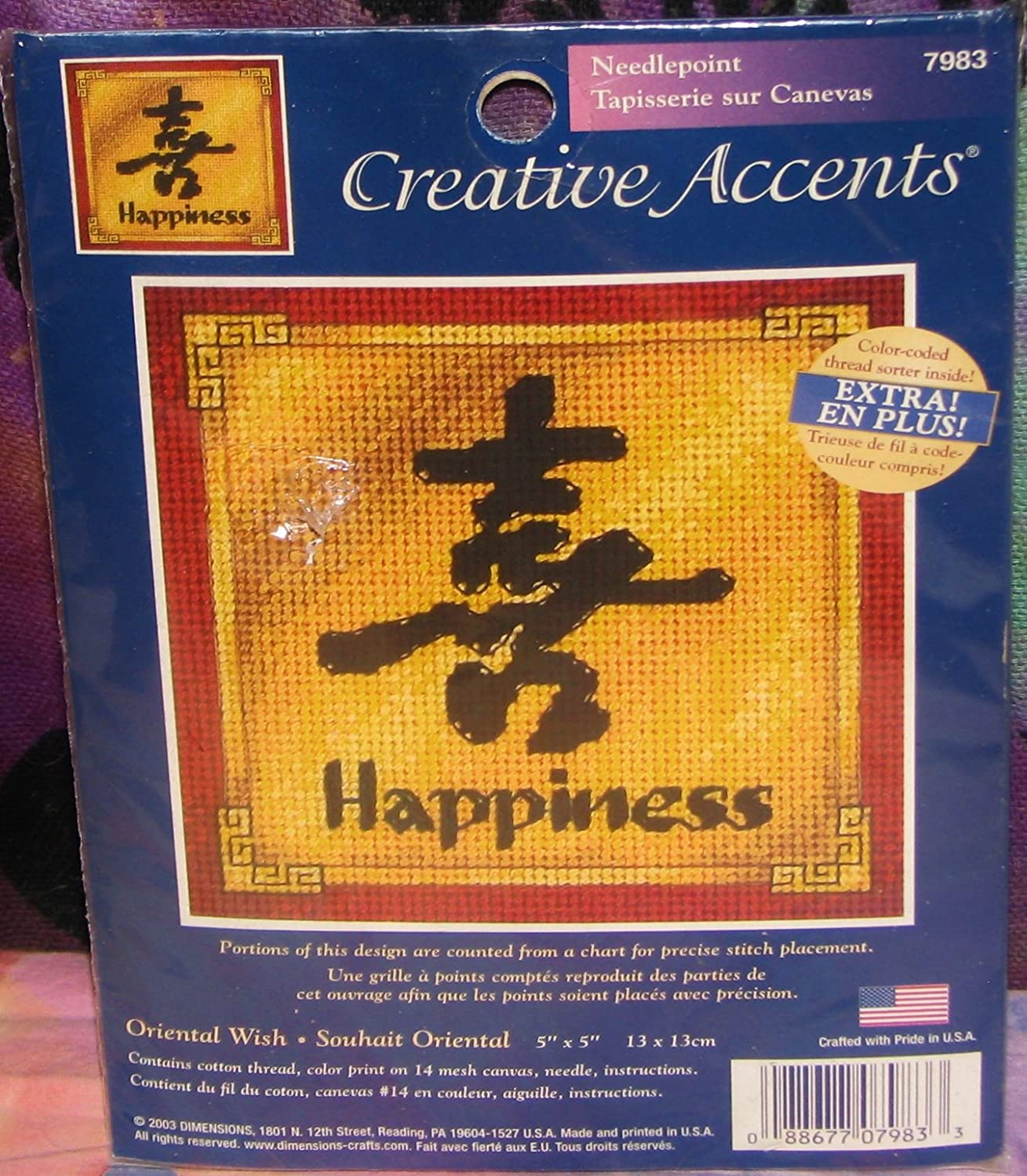 Oriental Happiness Needlepoint by Creative Accents   B001NDAXBE