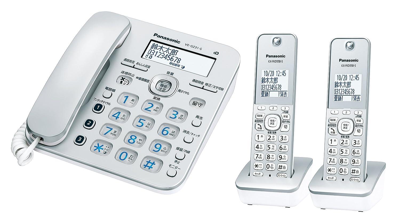 迷惑電話対策機能搭載 子機2台付き デジタルコードレス電話機 ...