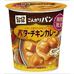 【スープの新商品】ポッカサッポロ じっくりコトコトこんがりパンバターチキンカレー 35.7g×6個