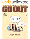 GO OUT (ゴーアウト) 2020年 2月号 [雑誌]