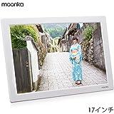 moonka 17インチ・デジタルフォトフレーム / 1440x900 HD解像度LEDバックライト液晶 / 写真・動画・音楽再生・HDMI入力・リモコン付き / カレンダー・自動オン・オフ機能 / 【ホワイト】 (17インチ)