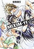 MIXIM11 (1) (少年サンデーコミックススペシャル)