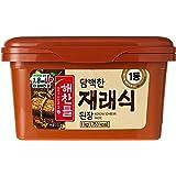 Haechandle Korean Soybean Paste (Dwenjang) 1KG