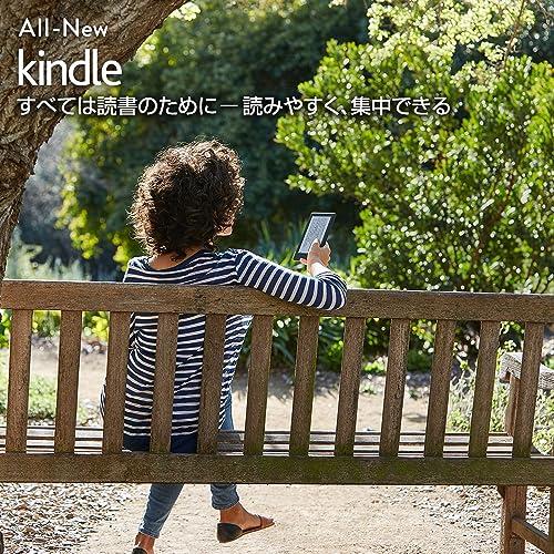 Kindleが3,480円から購入可能に、5周年発売記念セール開催!
