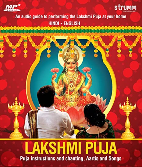 the Lakshmi part 1 full movie in hindi
