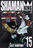 シャーマンキング 完全版 15 (15) (ジャンプコミックス)