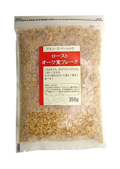 350gX2 piezas Island arroz copos de avena tostada