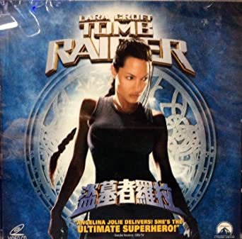 Amazon Com Lara Croft Tomb Raider 2001 By Deltamac Version Vcd