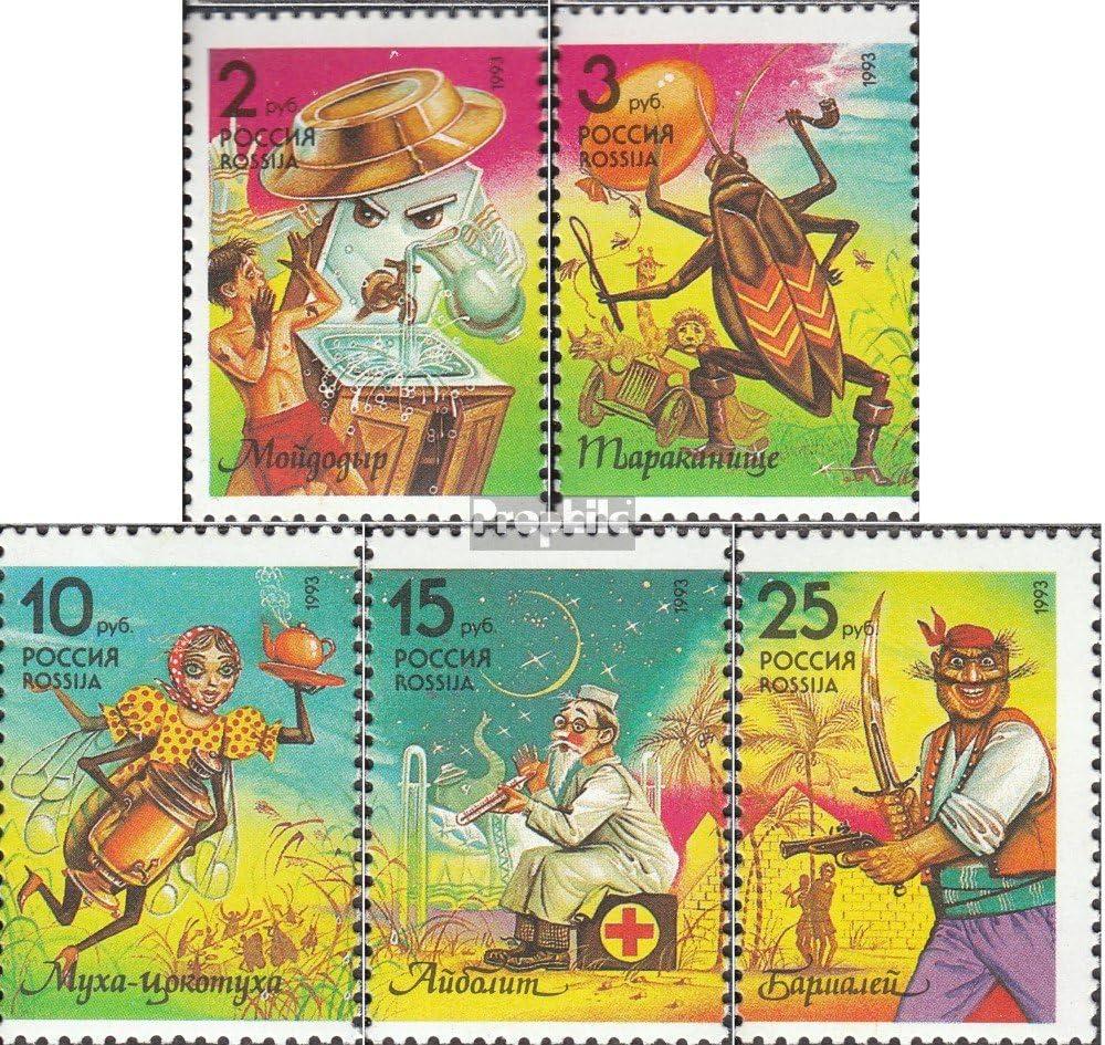 kompl.Ausg. Prophila Collection Russland 289-293 Briefmarken f/ür Sammler 1993 Kinderbuchfiguren