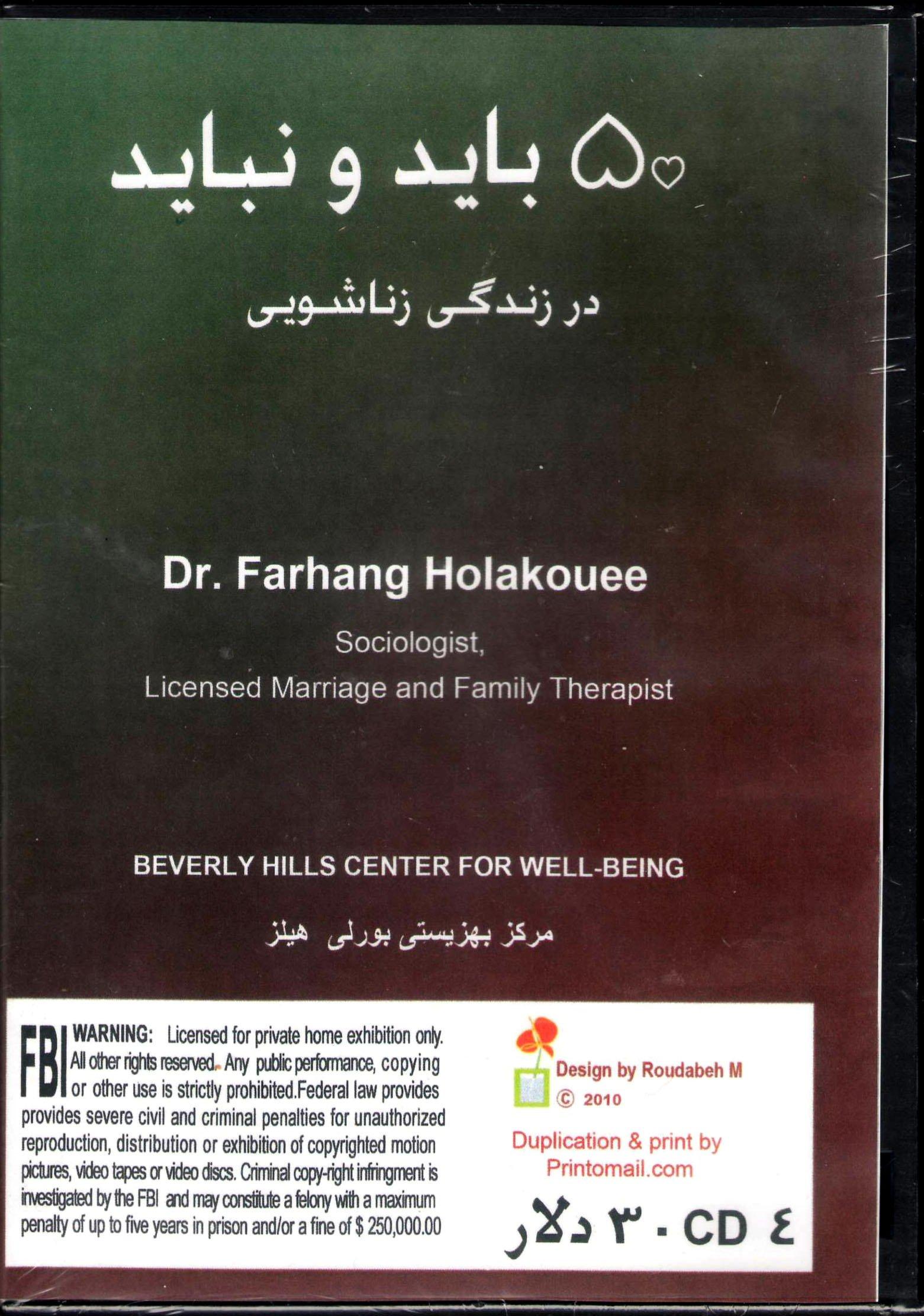 Amazon. Com: dr. Farhang holakouee: books.