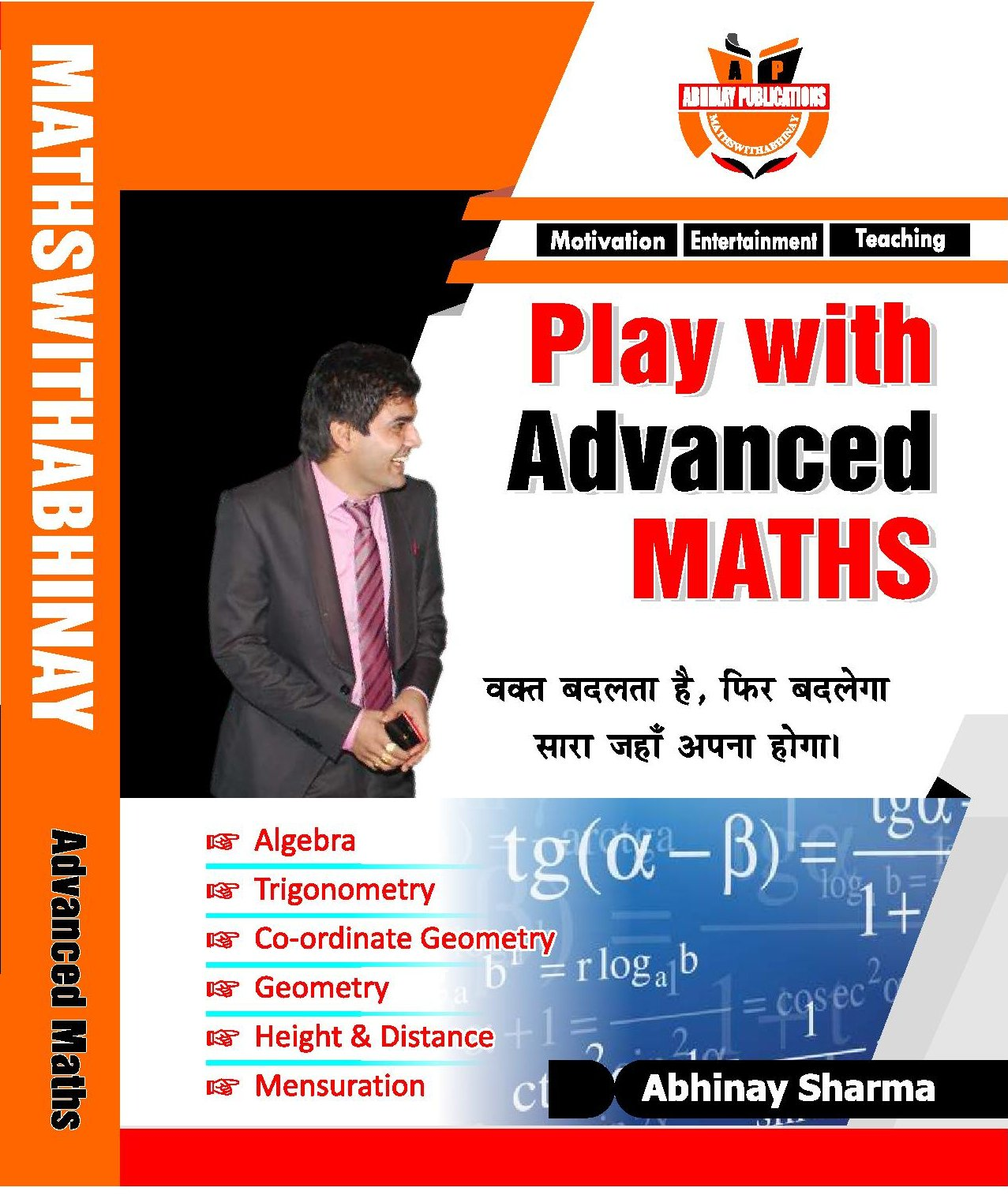 Buy Play with Advanced Maths Book Online at Low Prices in India ...