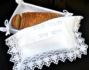 Amazing set for Shabbat Basket&CHALLAH bread cover israel Embroidered.White