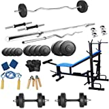 Protoner 8 In 1 Bench Home Gym Package For Fitness Weight Training, 100 Kg
