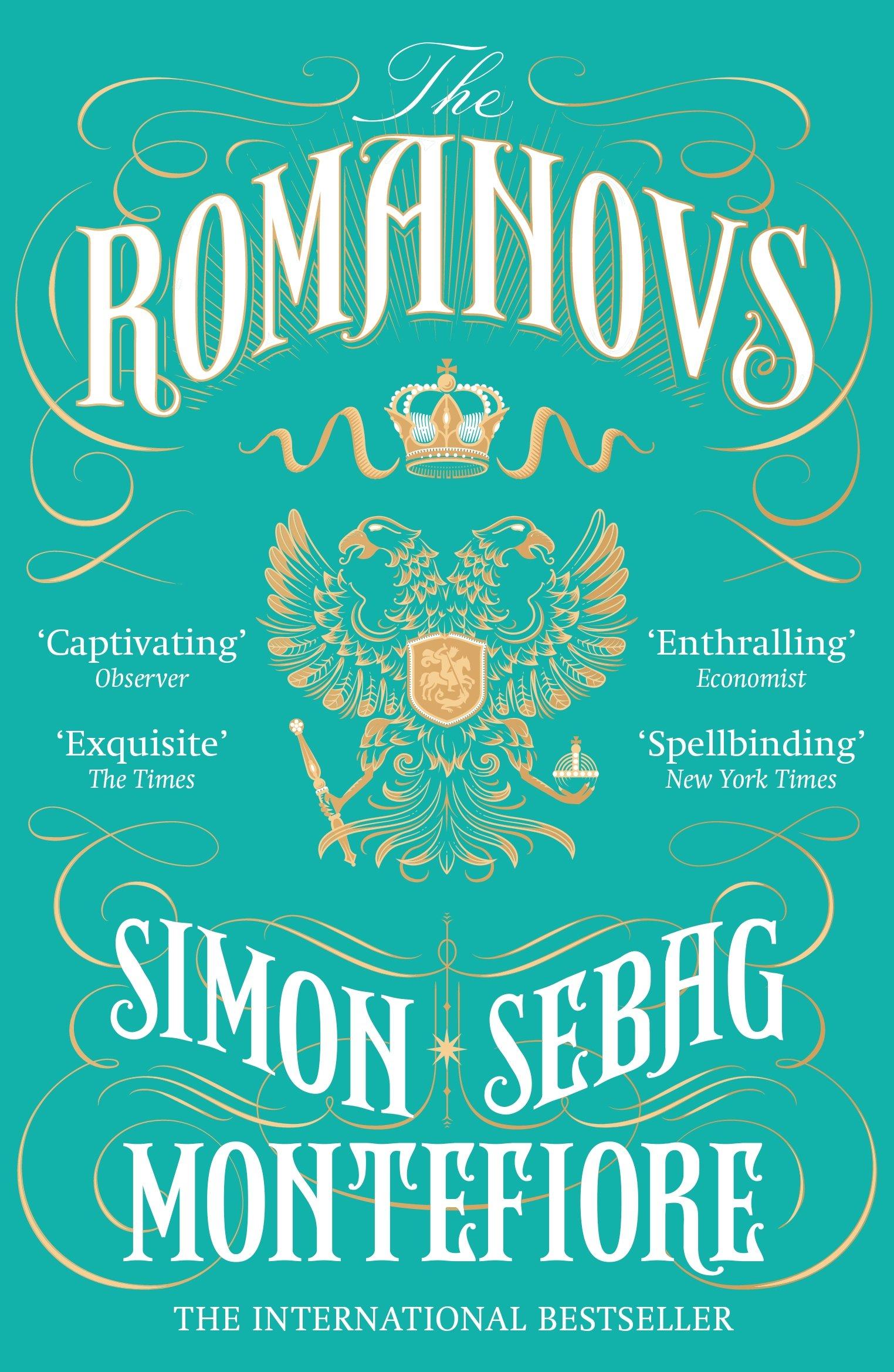 The Romanovs: 1613-1918 PDF