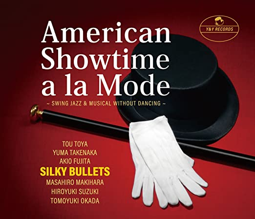 AMERICAN SHOWTIME A LA MODE