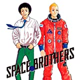 Space Brothers (Issues) (50 Book Series)