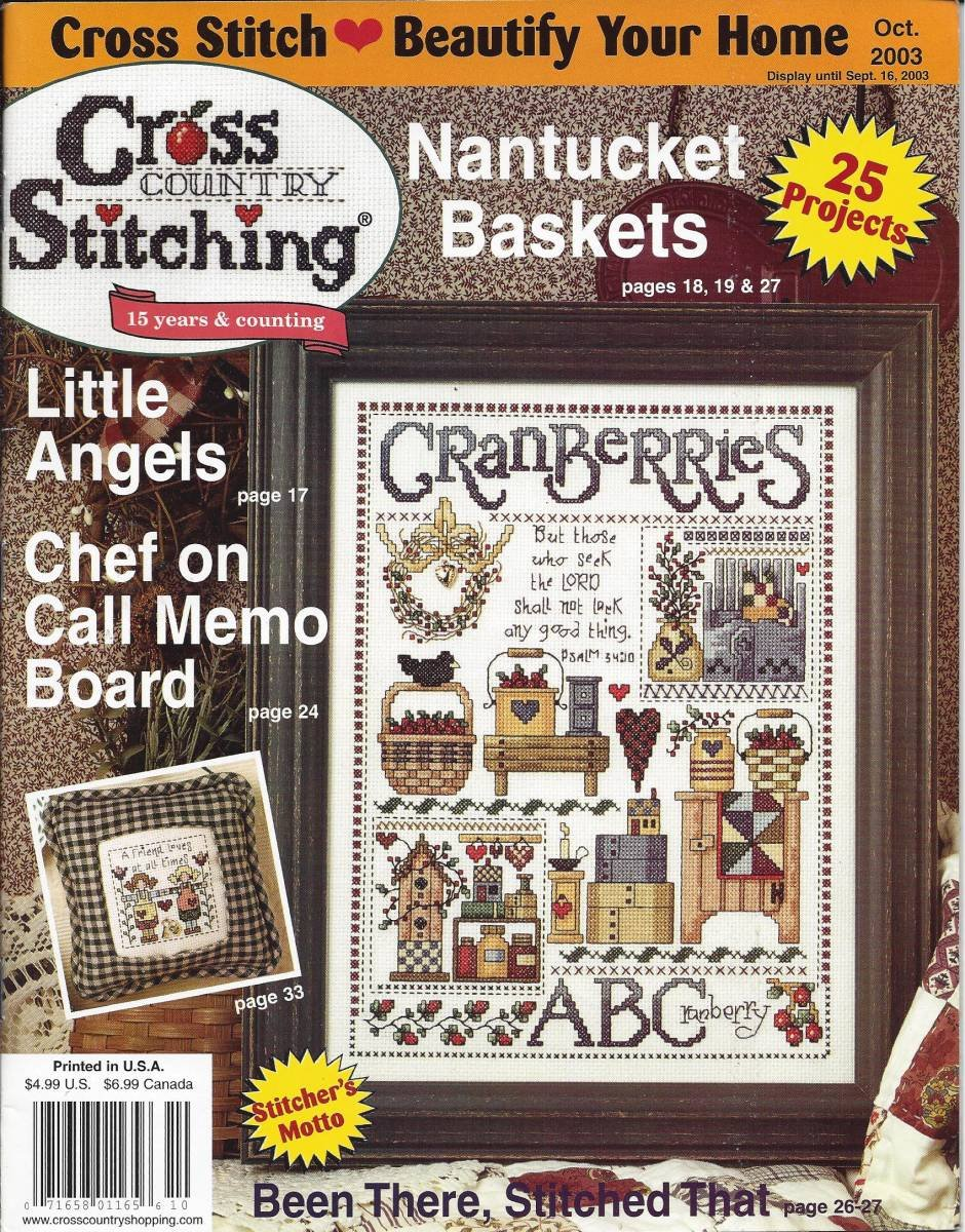 Cross Country Stitching Magazine - October 2003 - Volume 15