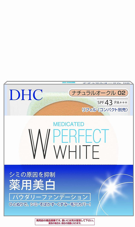 DHC 薬用PW パウダリーファンデーション リフィル