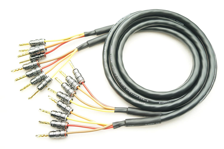 【当店限定販売】 MOGAMI 2本ペア 2972 バイワイヤリング対応 4m 2本ペア ベリリウム銅製バナナ付 (4本-4本) スピーカーケーブル (4本-4本) (15m) B07FTBBC64 4m, 久世町:818cabd9 --- specialcharacter.co