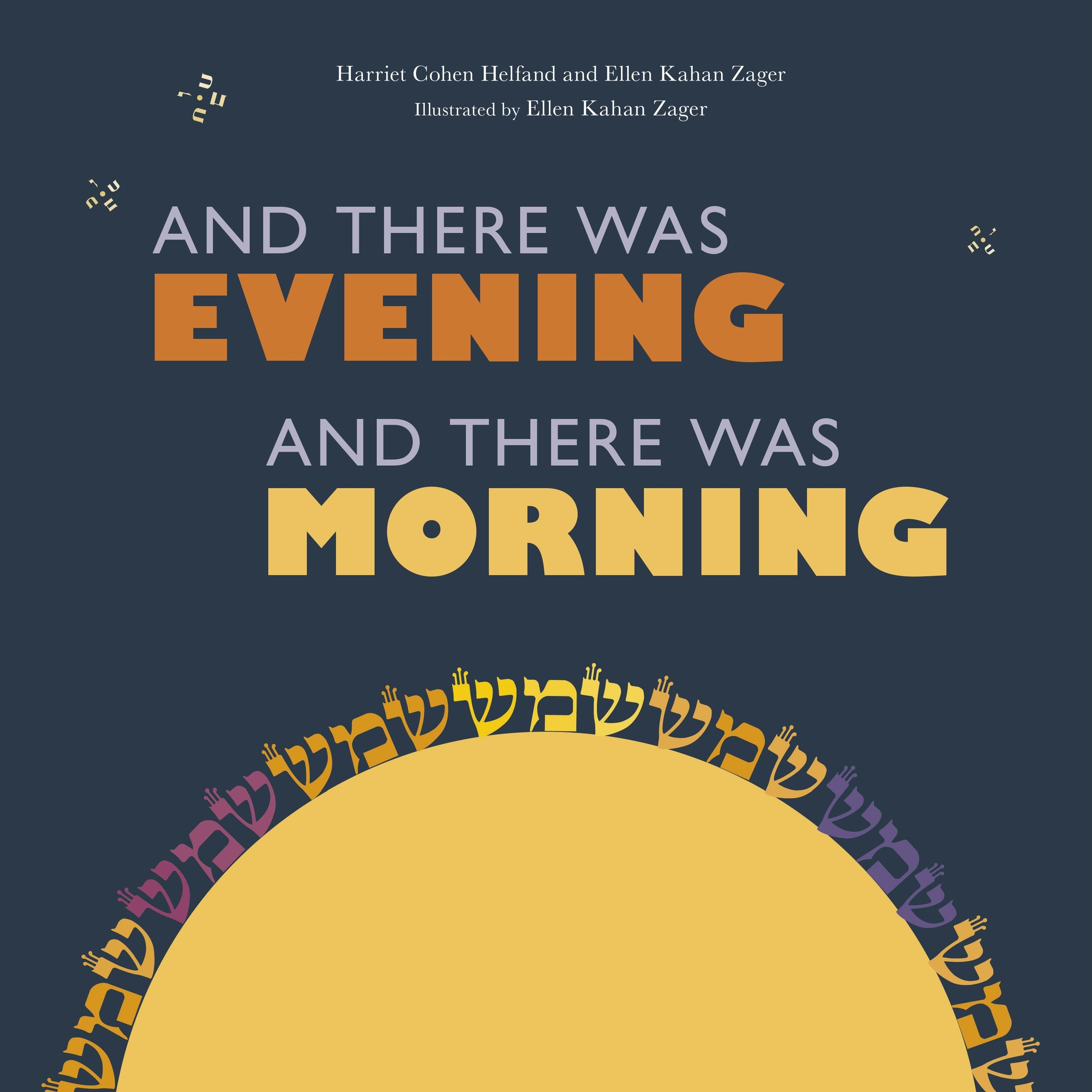 And There Was Evening and There Was Morning by Kar-Ben Pub