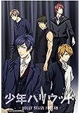 『少年ハリウッド-HOLLY STAGE FOR 49-』vol.1(DVD)
