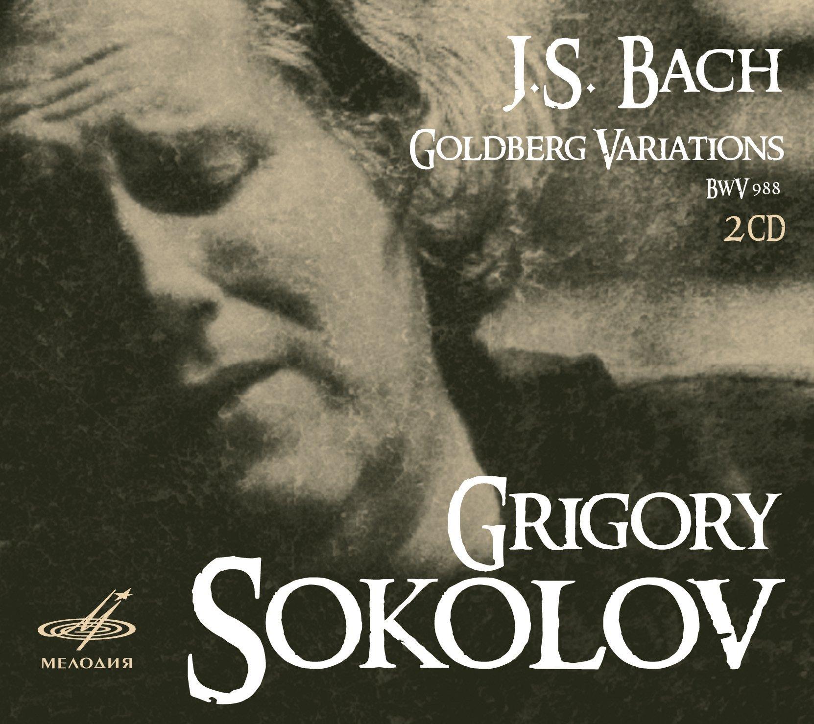 Bach: Grigory Sokolov plays Goldberg Variations