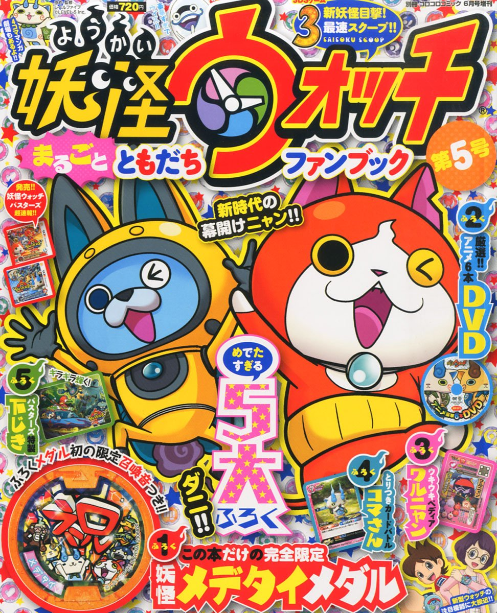 Colo Comic Japanese Manga Comic Magazine May 2015 ( Japanese Language) by Shogakukan
