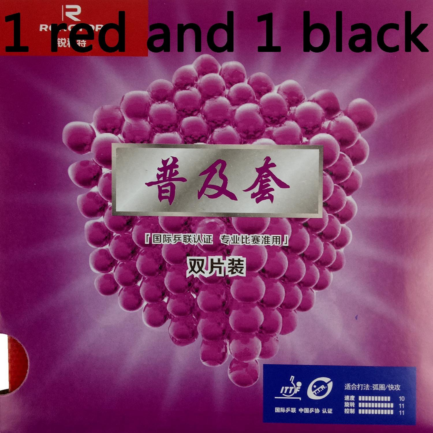 2x Reactor Corbor Loop PLUS Attack Pips in Table Tennis Rubber Sheet product image