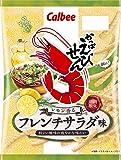 カルビー かっぱえびせん レモン香るフレンチサラダ味 70g×12袋