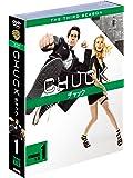 CHUCK/チャック <サード・シーズン> セット1  (5枚組) [DVD]