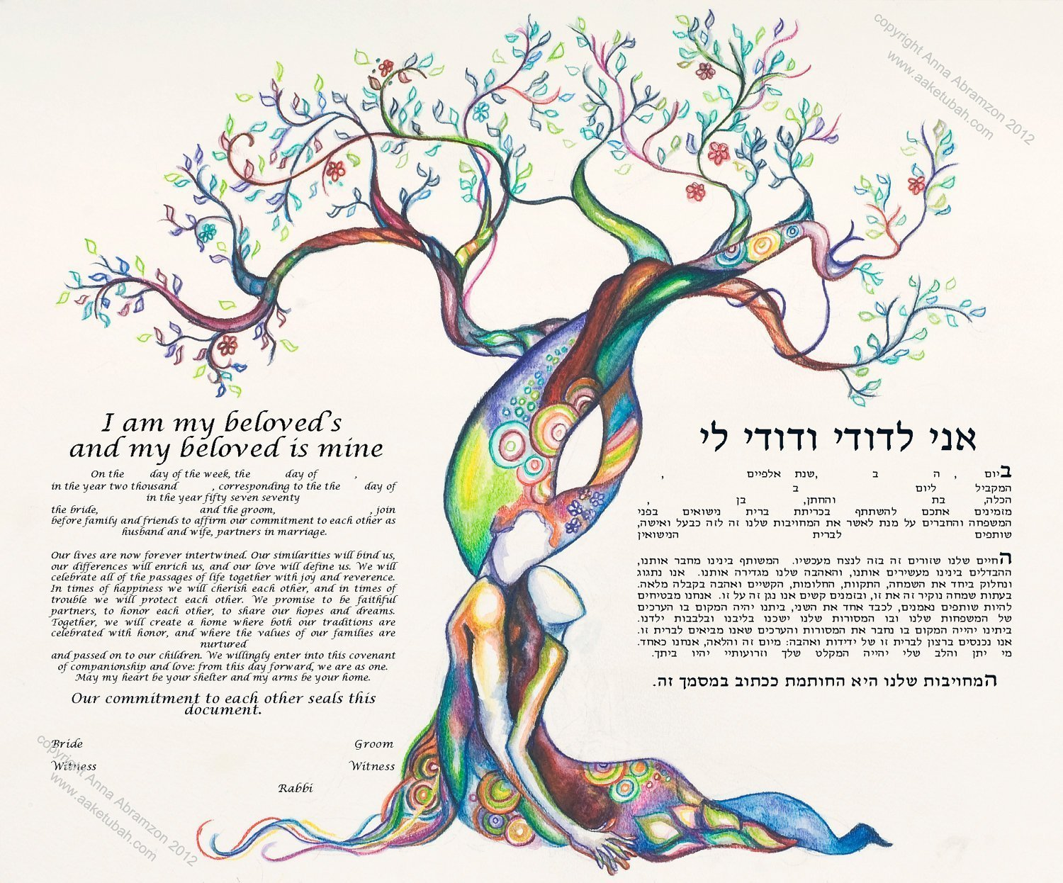 Love Tree Ketubah Marriage Contract