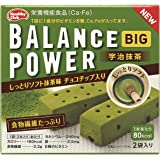 バランスパワー ビッグ 宇治抹茶 2袋(4本)×8箱