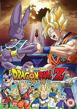 Dragon Ball Z: Battle Of Gods [DVD]: Amazon.co.uk: Seán Schemmel,  Christopher R. Sabat, Jason Douglas, Ian Sinclair, Masahiro Hosoda, Seán  Schemmel, Christopher R. Sabat: DVD & Blu-ray