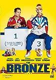 ブロンズ!  私の銅メダル人生 [DVD]
