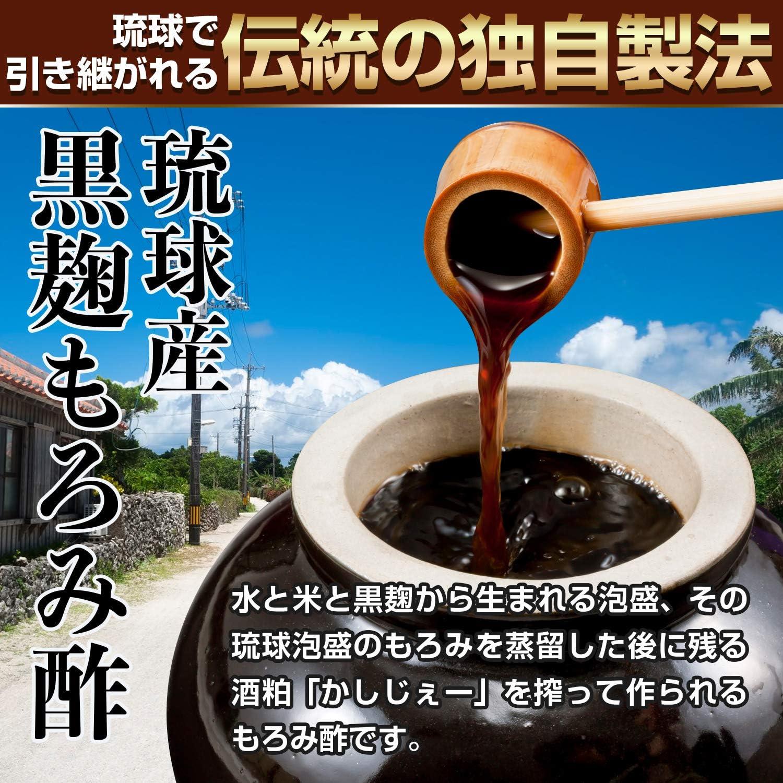 効果 もろみ 肥後 すっぽん 酢