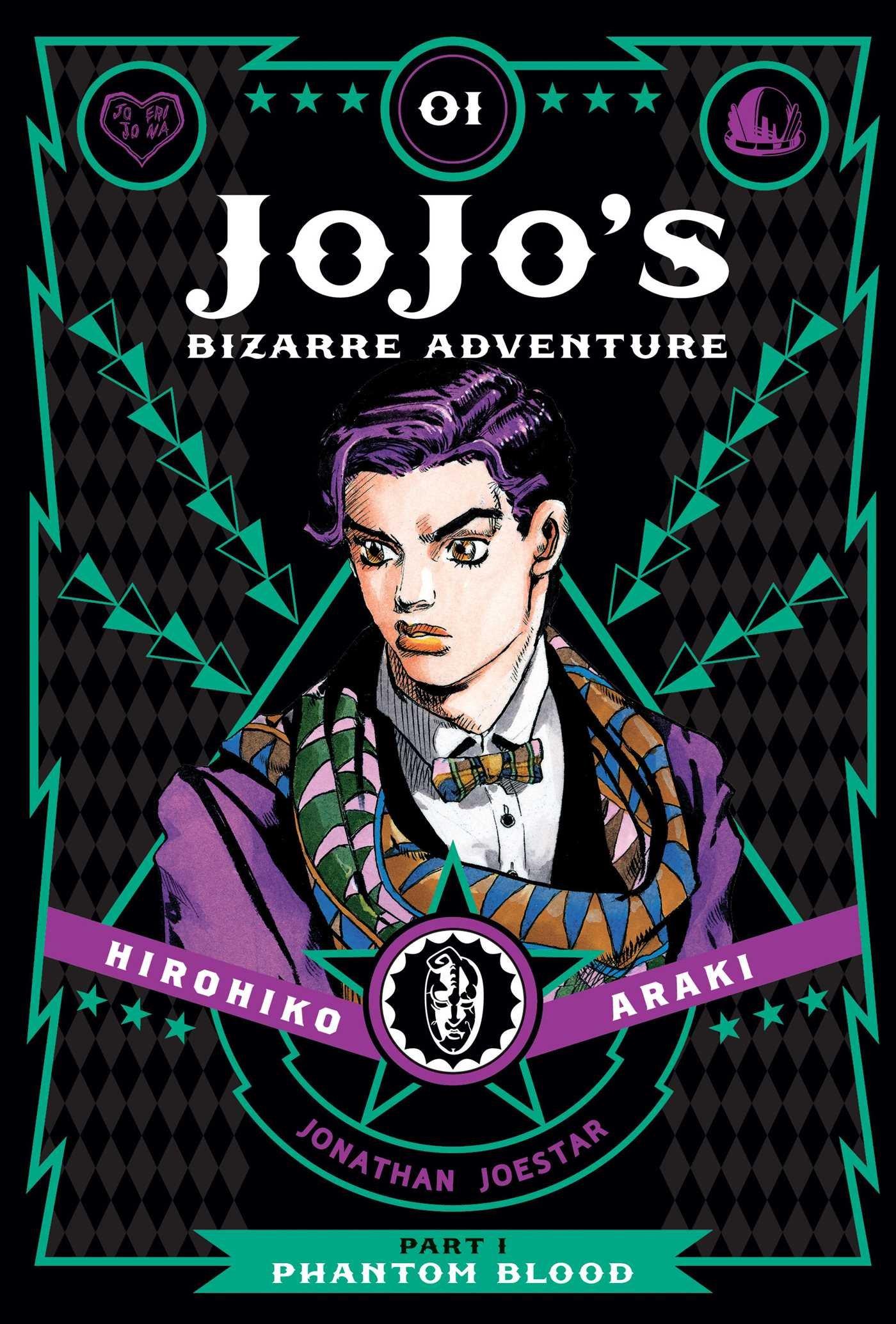 Image result for jojo's bizarre adventure hardcover