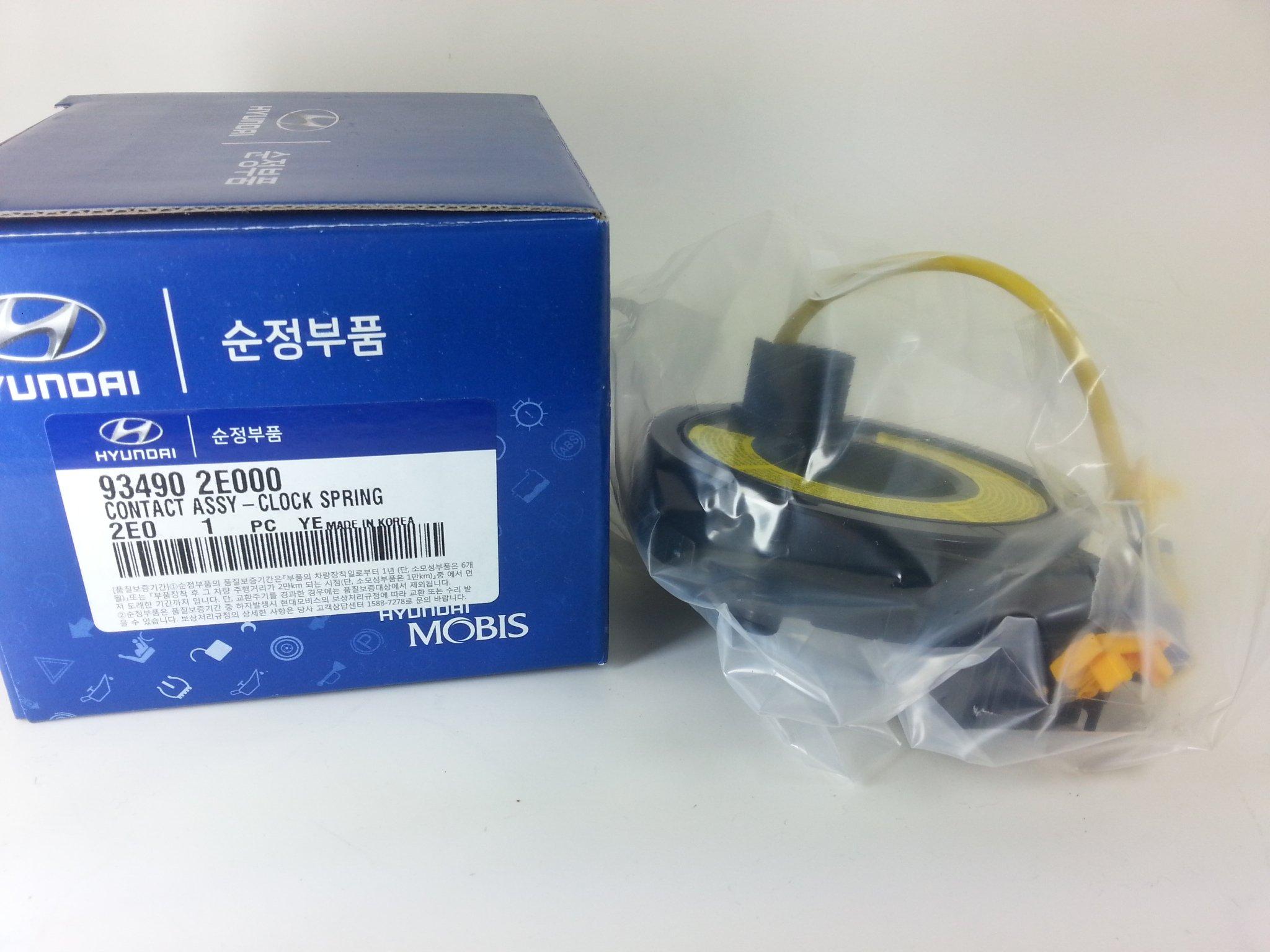 Genuine Hyundai Clock Spring Contact 934902E000 934902E001