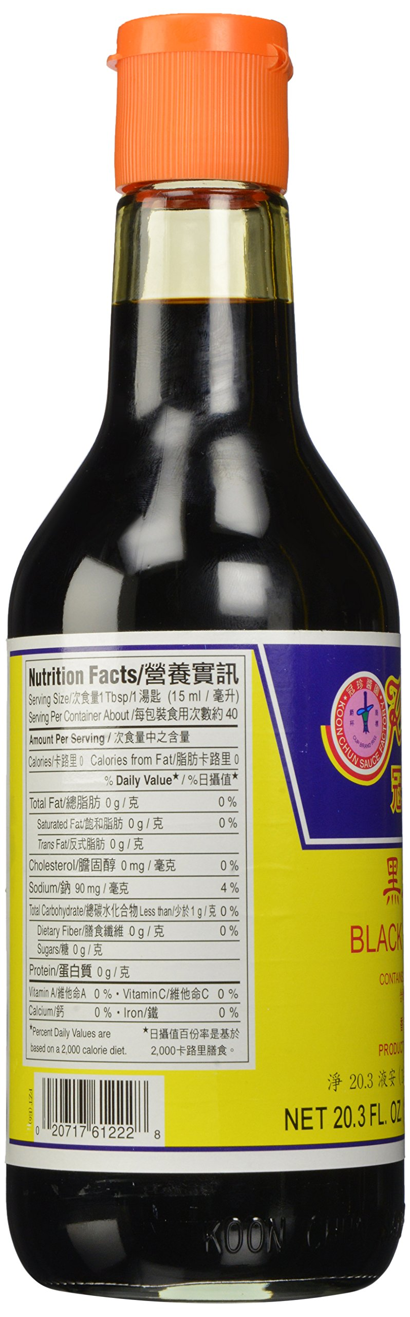 Koon Chun Black Vinegar 6 Made of fermented rice, wheat, barley, and sorghum Used as a basic ingredient in many Chinese kitchens Has a mild sweet and tart taste that will attribute a sharp full flavor to any dish