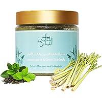 Bayt Al Saboun Al Loubnani Lemongrass & Green Tea Body Sugar Scrub, 500 Gm