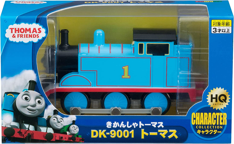 Diapet DK-9002 Japanese Toy Thomas /& Friends Percy AGATSUMA JAPAN