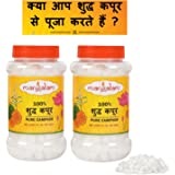 Mangalam Pure Camphor Tablets for Puja, Aarti, Meditation (250g X 2 Jar)