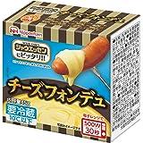 ふらのチーズ工房セット 2