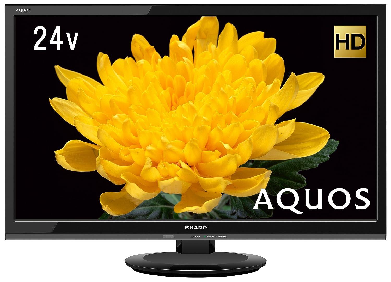 シャープ 24V型 液晶 テレビ AQUOS LC-24P5-B ハイビジョン 外付HDD対応(裏番組録画) ブラック 2017年モデル B075F33CQS ブラック 24V型