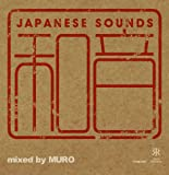 和音 - Mixed by MURO