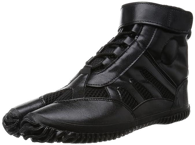 Marugo Sports Jog Jika-Tabi: Negro o Blanco tipo zapatillas: Amazon.es: Deportes y aire libre