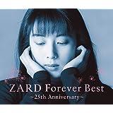 ZARD Forever Best~25th Anniversary~ 」 (季節限定ジャケット-早春-バージョン)