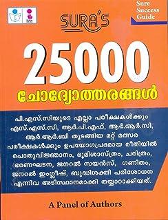 Buy WIN Kerala PSC Exam Book(2017) Book Online at Low Prices